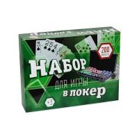 """Набор для покера """"РАШН ПОКЕР""""- 200 фишек с номиналом"""