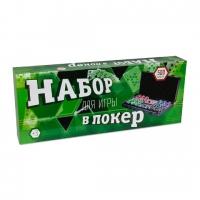 """Набор для покера """"РАШН ПОКЕР- 500"""" фишек с номиналом"""